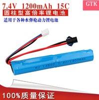 jouets de taux achat en gros de-Cylindrique 7.4V haut débit 15C 7.4V 1200mAh pack batterie 7.4V 14500 bateria lithium-ion pour les jouets électriques pistolet projectile eau