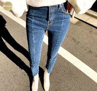 ingrosso stretch denim capris-Luce Primavera Estate irregolare Stretch Patchwork Denim Jeans scarni delle donne della nappa vita alta pantaloni di Capris femminili matita Jeans 2019