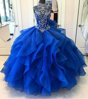 Quinceanera Dresses 2019 Modest Masquerade Ball Gown Prom Dress Sweet 16 Girls vestidos de quinceañera Vestidos 15 anos vestidos de novia
