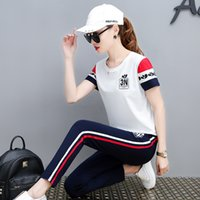 Wholesale quality womens size clothing for sale - Group buy Designer Style Luxury Womens Tracksuit Spring Autumn Active Woman Brand Sportswear Track Suits High Quality Clothing Asian Size M XL