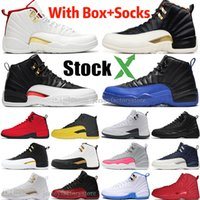 Wholesale clear sneaker shoe box resale online - With Box New s FIBA CNY WNTR Mens Basketball Shoes Reverse Taxi Game Royal Blue Gym Red Wings Grey men sport designer sneakers trainers