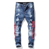 f420943425b53 Hommes Trous Détruit Bleu Jeans Européen Américain Haute Rue Moto Biker  Jeans Stretch Hommes Denim Conception Hip Hop A2003