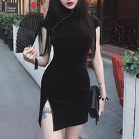 senhoras chinesas cheongsam venda por atacado-Velvet estilo chinês Cheongsam manga curta vestido Mulheres Bodycon Vintage Dividir Mini elegante Senhora tradicional Qipao