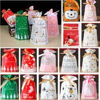 bolsas de galletas al por mayor-Bolsas de regalos de navidad con cordón Bolsas de dulces Favor de fiesta Bolsa de galletas para regalo de fiesta de navidad Decoración de año nuevo HH9- 2377
