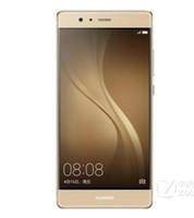 huawei p9 großhandel-Ursprünglicher Huawei P9 3GB / 4GB RAM 32GB / 64G ROM Octa-Kern Huawei Phone Kirin 955 5.2 Zoll Dual-SIM-Karten 12.0MP