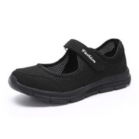 zapatos de la nueva edad al por mayor-A estrenar Primavera Otoño Edad Media Mujeres de edad transpirable tela de malla antideslizante zapatos deportivos cómodos