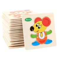 трехмерный пазл оптовых-Деревянные головоломки раннего образования головоломки строительные блоки 3d трехмерные игрушки для маленьких детей мальчиков и девочек 14.7 * 14.7 V027