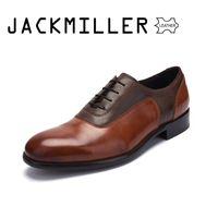 ingrosso marche di scarpe di vestito superiore per gli uomini-Jackmiller Top Brand Men Dress Shoes in vera pelle formale da uomo scarpe da uomo scarpe da sposa grandi dimensioni abito nero # 7839