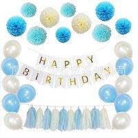 doğum günü balonları beyaz toptan satış-33 Adet Düğün Parti Dekorasyon MUTLU DOĞUM GÜNÜ bayrağı bayrak kağıt çiçek topu balon kağıt püskül sarı beyaz doğum günü sahne düzeni set