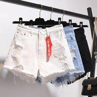 mädchen dünne hosen großhandel-Neue Damen Denim Shorts Europa und die Vereinigten Staaten Lose Breite Bein Hot Pants Helle Farbe Dünne Mädchen Super Shorts