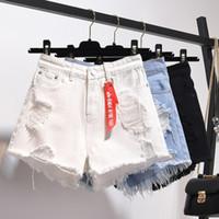 meninas calças finas venda por atacado-Novas Senhoras Denim Shorts Europa e Nos Estados Unidos Solto Perna Larga Calças Quentes Cor Clara Fina Meninas Super Shorts