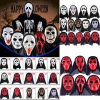 tam maskeli maskeler erkek toptan satış-15styles kafatası Cadılar Bayramı maskesi örgü maskeler Screaming iskelet face Masquerade tam yüz erkek kadın parti korkunç bir maske hediye FFA3062 maske sahne