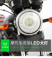 led-scheinwerfer für auto motorrad großhandel-Großhandel elektrische Autoscheinwerfer Motorrad LED Auto Lichter geändert Frontscheinwerfer
