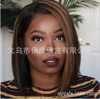 Wholesale special wigs resale online - Cross Border Special Wig Short Womens High Temperature Matte Silk Brown Gradient Dyeing Bobo Branch Factory
