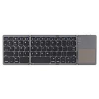 Wholesale mini wireless bluetooth foldable keyboard for sale - Group buy Universal Mini Wireless Bluetooth Folding Foldable Keyboard for iPhone s iPad Pro MacBook Mobile Phone Tablet PC