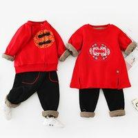 chinês roupas novas crianças dos anos venda por atacado-infantil Meninas Boy Clothes Ano Novo bênção inverno terno de veludo Dois Suit Bebê Chinês-estilo étnico-Style