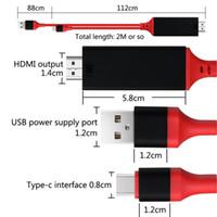 android hdmi adapter оптовых-2M Универсальный HDMI-кабель для iPhone Android и Type C 4k Высокоскоростной HDMI-кабель HDTV ТВ для Samsung