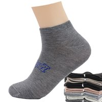 9fb946e6542 Free Shipping 6pairs lot Cotton Socks Men s Solid Color Fashion Male Boat  Socks Shallow Mouth Absorb Sweat Man Short