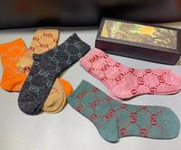 Wholesale wear socks resale online - With box Famous luxury Letter Cotton Couple G Sport Wear Socks Stockings gold silk Women men Popular black Design Casual Socks A43