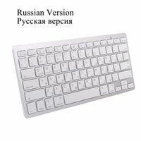 arabische tablette großhandel-Russisch Französisch Arabisch Spanisch Kabellose Tastatur Bluetooth 3.0 Tastatur für iPad Tablet Laptop Unterstützung iOS Windows Android System