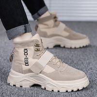 zapatos especiales aumentan la altura al por mayor-Masculino de gamuza Aumento de la altura High Top Tactical Botas para hombre Fuerza especial Desert Combat Ankle Boot Zapatos de trabajo del ejército