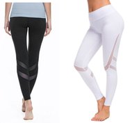Wholesale white stitched leggings for sale - Group buy High Waist yoga Leggings mesh stitching women s yoga pants Gym Fitness Running Tight sports leggings Athletic white Trousers Fem