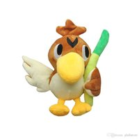Wholesale Hot New quot CM Farfetch d Plush Doll Anime Collectible Dolls Stuffed Party Gifts Soft Toys