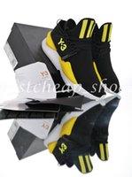 y3 черный оптовых-Высокое качество Новый Y-3 Kaiwa коренастый Primeknit мужские кроссовки тройной черный белый Primeknit бегун для мужчин кроссовки y3 размер 11