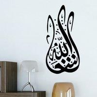 ingrosso decorazioni muri arabe-Adesivo murale islamico Decorazioni per camera da letto a forma di fiore Decalcomanie da muro in vinile rimovibili Grandi lettere arabe Decorazione della fattoria