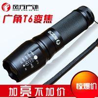 Wholesale u2 flashlight resale online - Popular Outdoors T6 U2 Zoom Light Flashlight Charge Long Shots Waterproof Generation Hair
