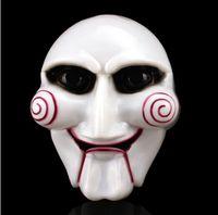 маски для лица с полным лицом оптовых-Маска для вечеринки 50шт. Ужасная маска Хэллоуина у террористической пилы.