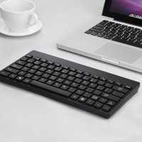 teclado de compras al por mayor-Teclado inalámbrico 2.4G con ratón Combo Mini teclado 1600 ppp Juego de ratones para computadora portátil NK-Shopping