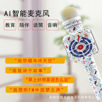 Wholesale wireless love toys resale online - Story2019 Ai200 Echo Love Children Early Childhood Sing Microphone Wireless Bluetooth K Song Artifact Since Bring Audio Toys