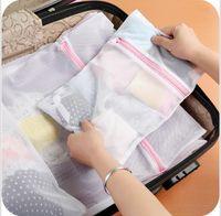 sacos de lavanderia brancos venda por atacado-Saco de lavanderia de roupa interior de malha fina branca grossa