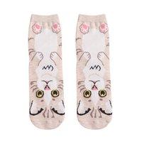 personagens profissionais venda por atacado-Perimedes profissional marca sport meias meias de algodão mulheres animal cat arte de animação personagem bonito presente respirável meia # y10