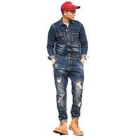 overall männer groihandel-Mcikkny Fashion Herren Zerrissene Denim Latzhose Multi-Taschen Blau Slim Fit Jeans Overalls für Männer Hosenträgerhose