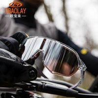 солнцезащитные очки uva uvb оптовых-Велоспорт очки для мужчин женщин UVB UVA UVC Protect Сильный свет солнцезащитные очки велосипедов ветрозащитный Goggle Adlut велосипед Polaried очки