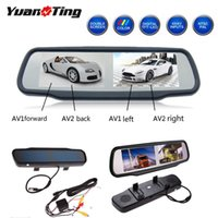 Wholesale car dvr mirror monitor camera for sale - Group buy YuanTing HD Dual Screen Mirror Monitor TFT LCD Display Channel Video Input For Front Rear Side View Camera DVR car