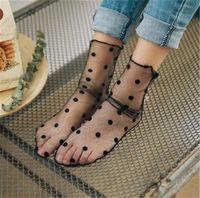 ingrosso rete di pesca-Vendita calda Donna Ruffle Fishnet Caviglia alta calze Lady Maglia in rete di pesce Calze corte Chaussettes Femme