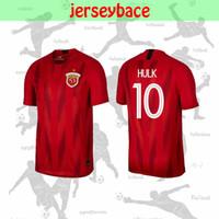 mens thai futbol formaları toptan satış-Yeni 19 20 Shanghai SIPG futbol forması tay kalite HULK ev kırmızı Elkeson Oscar Akhmedov DOS Santos Emboaba SHANGGANG MENS Futbol Gömlek