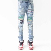 pantalons jeans femme s vintage achat en gros de-Jeans BRAVADO pensez-vous que je suis fou Vintage Street Fashion Pantalon Trou Confortable Hommes Et Femmes Couple Pantalon HFWPKZ071