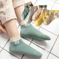 ingrosso calzino animale mesh-10pcs / lot calzini delle neonate delle ragazze dei bambini calzini corti della maglia del merletto lettera animale di colore solido della lettera per 11 stili differenti