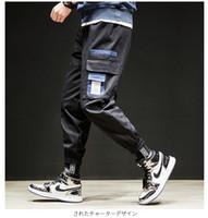 Wholesale boys jeans pants overall for sale - Group buy Ins luxury fleece tech workout sup overall jeans sport gym leggings boy mens joggers sweatpants track pants pantalon pantaloni trousers