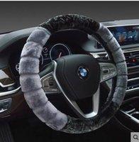 koreanische autoreifen großhandel-Auto Lenkradabdeckung Winter kurze Plüsch Allzweckauto Set vier Jahreszeiten weiblichen südkoreanischen Mann Winter Auto