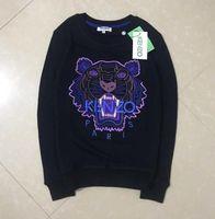 tierdruck-sweatshirts für frauen großhandel-Mode Animal Print Berühmte Luxus Sweatshirts Casual Marke Tops für Männer Frauen Baumwolle Männlich Top Qualität hoodie Heißer Verkauf