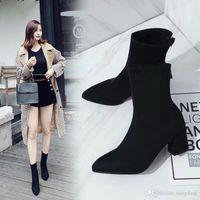 fermuarlı yüksek topuk ayakkabıları toptan satış-Yeni sonbahar ve kışlık botlar, streç çizmeler, yüksek topuklu çizmeler, İngiliz tarzı ve kadife Martin çizmeler. Kız fermuar çizme
