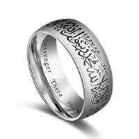 старинные модные кольца оптовых-Модные титановые стали Коран Messager кольца мусульманских религиозных исламских халяль слова мужчины женщины старинные bague арабский бог кольцо