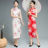vestidos do baile de finalistas da cópia do chinês venda por atacado-Plus Size 3XL Rayon senhoras elegantes Cheongsam mangas Prom Party alta Dividir Sexy Vestido chinês Imprimir Flor Longo Fino Qipao