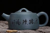 ingrosso cravatte cinesi-150 ML yixing teiera cinese kung fu teiera bollitore zisha con confezione regalo Tie Guanyin tè nero drinkware 19.3 Shippong libero vendita calda