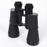 images binoculaires achat en gros de-Film violet tout-métallique Télescope stabilisé haute puissance 12X45 Jumelles russes à peau vulcanisée russes